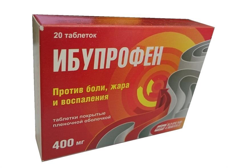 Ибупрофен: скажите нет головной боли!