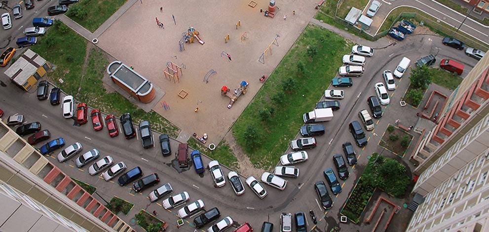 Где ставить машину