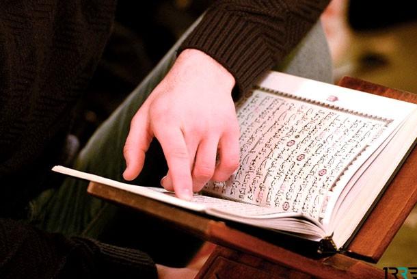 Когда Рамадан в 2019 году мусульмане вычисляют по лунному календарю
