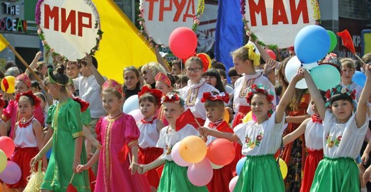 Сколько дней отдыхают россияне на майские праздники в 2019 году
