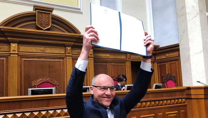 Парубий подписал закон о «госязыке»