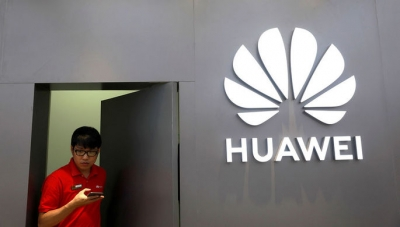 Financial Times узнала об ответном ударе Huawei по США