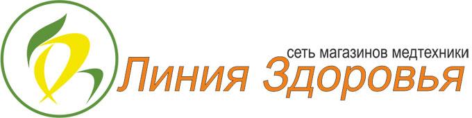 Качественная медтехника в Запорожье с доставкой от интернет-магазина lz.zp.ua