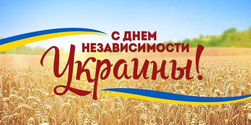 Зеленский не дождался от Путина поздравления с «днём незалежности»