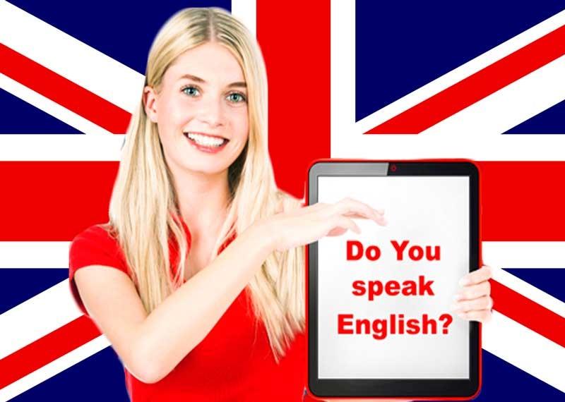 Как выучить английский за три месяца