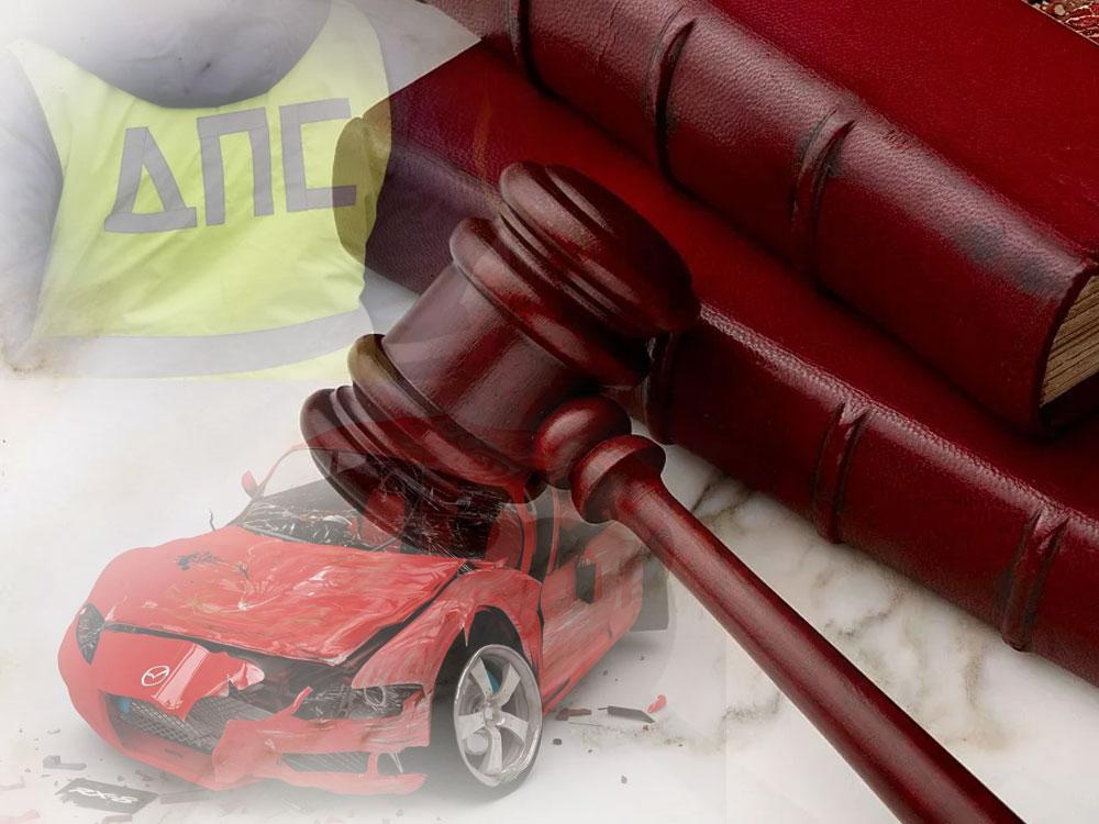 Первоочередные действия автомобилиста при совершении ДТП