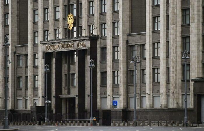 Представители Госдумы РФ сообщили о возможной ликвидации Россвязи и Роспечати в 2021 году